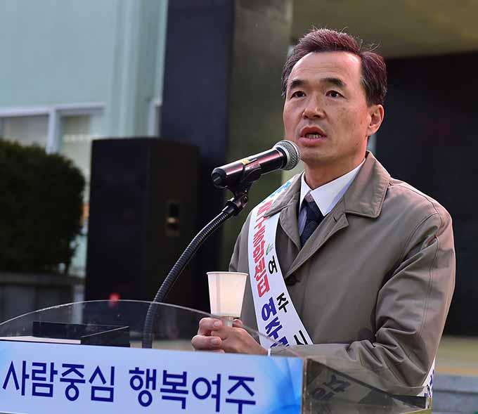 여주시 축구종합센터 유치염원 촛불 결의대회