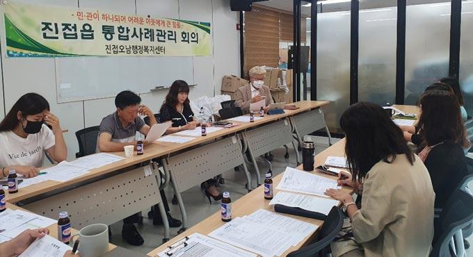 남양주 진접읍, 지역사회 위기가구 사례 회의