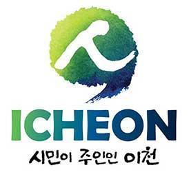 엄태준 이천시장, '2021 미래교육 3.0' 참석