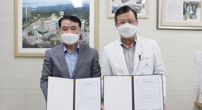 남양주 복지재단, 남양주 현대병원과 협약체결