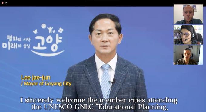 고양시, 유네스코 GNLC 1차 연례회의 개최