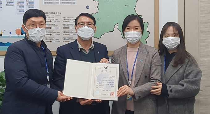 용인시, '수변 녹지 조성 정책 우수' 수상