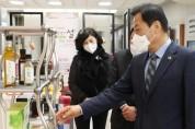 경기도의회, 경기우수농산물 공동구매 독려