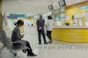 성남시 아동의료비 100만원 상한제