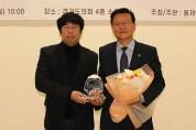 유광국 도의원 홍재의정대상 수상