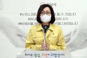 성남시 1,146억원 긴급투입 민생경제 살리기