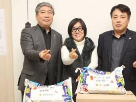 송한준 의장 설 맞아 사회복지시설 위문