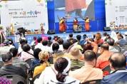 성남시 오는 19일 지구촌 어울림 축제