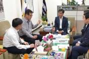 도의회 더민주 대표단 버스파업관련 간담회
