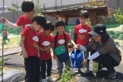 여주농촌테마공원 어린이 체험 프로그램