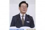 경기도 숲속공장 조성 협약 체결