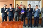여주시 치안・지방분권 정책특별보좌관 위촉
