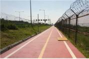 고양시 평화누리 자전거길 정비・연결사업 착공