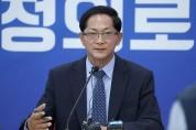 [특집] 고양시 민선7기 1주년 고양 경제