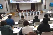 이영봉 도의원 발달장애인 평생교육 토론회