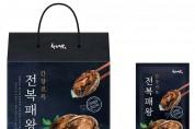 성남시, 중소식품회사 디자인 개발 지원