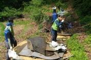 성남시 산림 내 쓰레기 불법투기자 찾아낸다