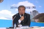 도의회 송한준 의장 전국시도의회 의장협 참석
