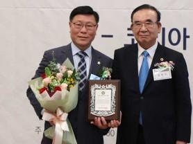 구리시 박석윤 의장 의정무문 大賞