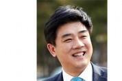 김병욱 의원 1인당 생활권도시림 현황 공개