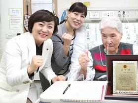 도의회 안혜영 부의장 오희옥 여사 감사패 전달