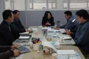 최경자 도의원 의정부시 가능동 주택개발사업