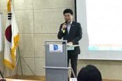 도의회 김원기 부의장 HI-FIVE 참석 축하
