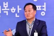 서울-양평 고속도로 예비타당성조사 선정