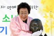 성남시 평화의 소녀상 건립 5년 행사