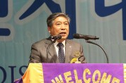 도의회 송한준 의장 국제라이온스협회 참석