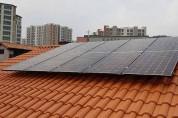 성남시 개인 주택 신재생에너지 보급