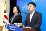 도의회 더민주 일본 부당 수출규제 철회 촉구