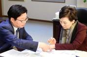 염태영 수원시장 관급공사 발주 문제 심각