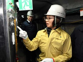 은수미 성남시장 동절기 주요시설방문 점검