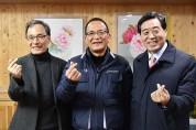 윤화섭 안산시장 노사 양측 대표와 대화