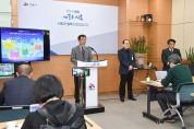 2021년 국제안전도시 시흥 선포