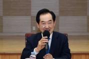 의정부시 2월 중 확대간부회의 개최