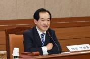 의정부시체육회 제19차 정기이사회 개최