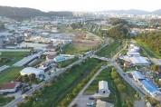 하남시 교산 공공주택지구 지정 의견 청취