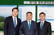 정하영 김포시장 국가균형발전위 지원 건의