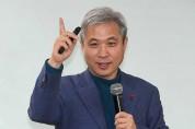 곽상욱 오산시장 청소년 대상 특강 진행