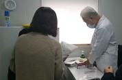 부천시 홍역 확진환자 1명 발생