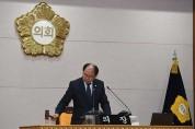 양주시의회 제302회 임시회 폐회