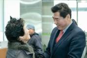 [동정] 김상돈 의왕시장