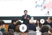 박승원 광명시장 조직혁신 적극행정 추진