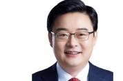 김성원 의원 동두천・연천 군사시설 보호구역 부분 해제