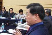 박승원 광명시장 지시 추진상황 보고회