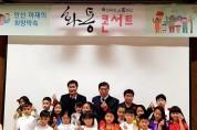 윤화섭 안산시장 외국인주민과 소통 콘서트