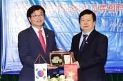 염태영 수원시장 하이즈엉성과 교류·협력