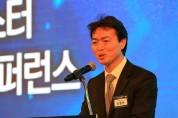김종천 과천시장 바이오관련산업 유치홍보